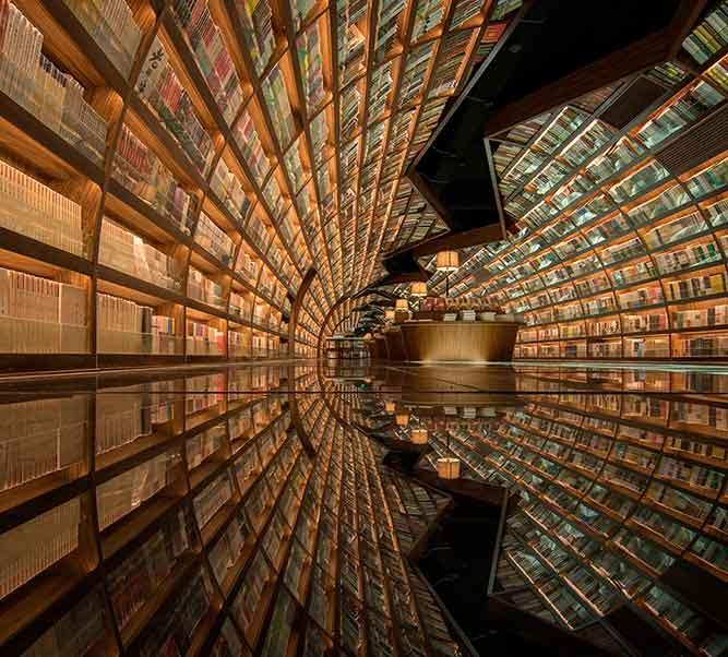 bibliotecas futuristas