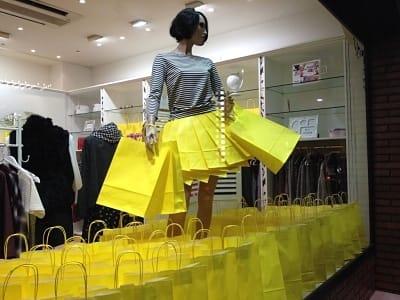 bolsas amarillas de papel