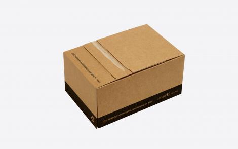 Cajas para envío y devolución 40x30x12